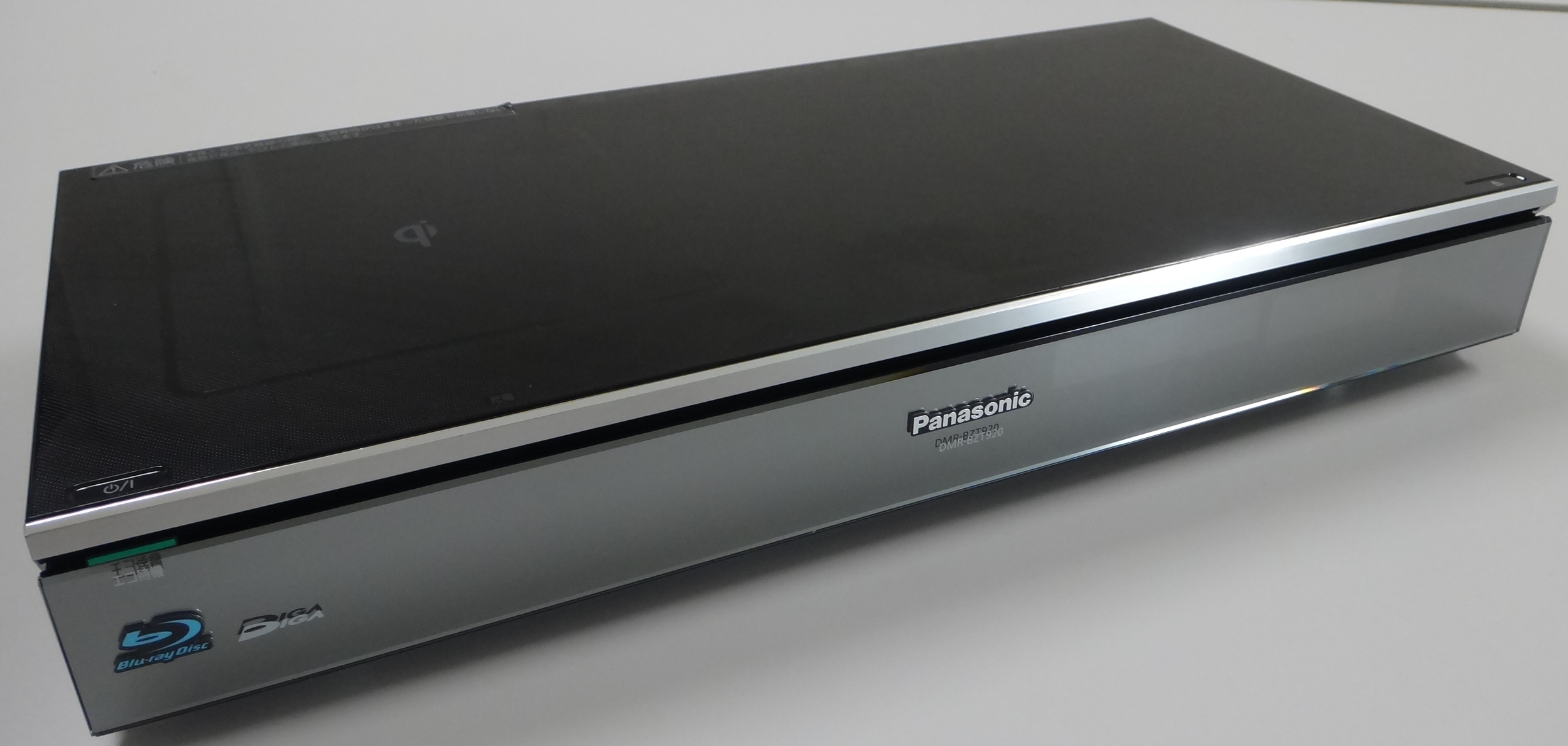 BLU-RAY DISC RECORDER