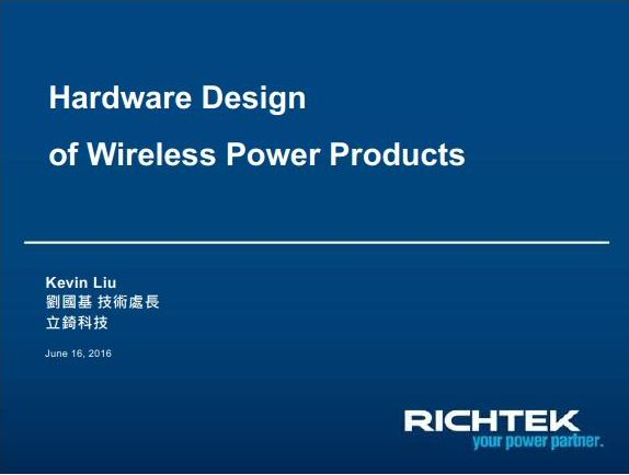 Kevin Liu - Hardware Design of Wireless Power Products